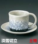 淡雪切立コーヒー碗 C/S(セット)