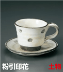 粉引印花コーヒー碗皿(セット)