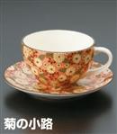 菊の小路兼用碗(ピンク)
