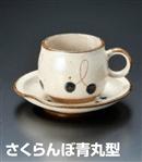 さくらんぼ青丸型コーヒーC/S(セット)