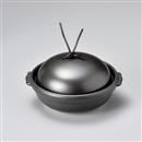 黒5.5鍋(組)
